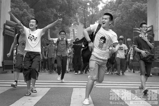 2012河南高考理综物理化学生物各是多少分-2