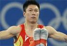 男子体操团体资格赛
