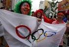 中国人民喜迎体育盛会
