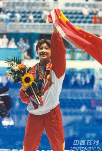 奥运历史巨星之伏明霞--14岁的跳水女皇