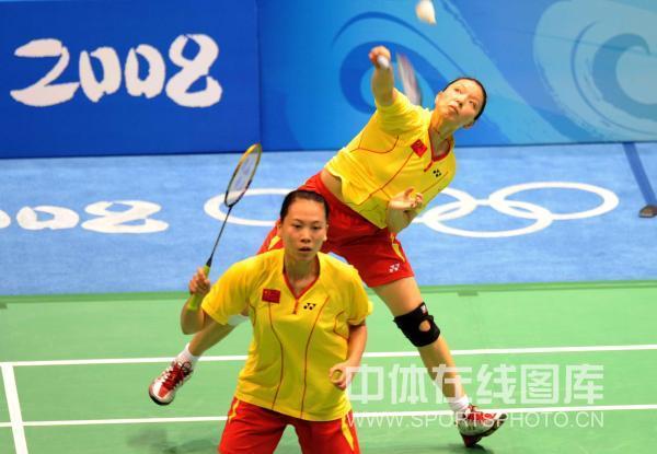 图文-羽毛球女子双打赛况 杨维/张洁雯爆冷遭淘汰