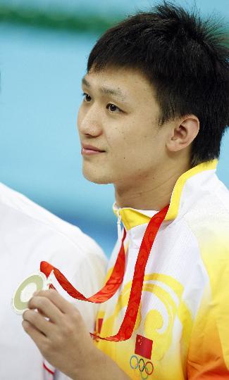 图文-男子400米自由泳10日赛况 张琳展示银牌