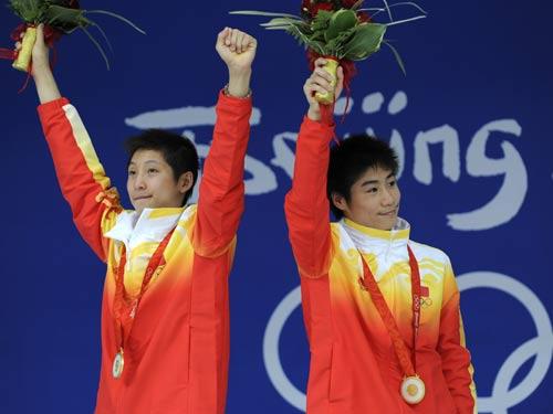 图文-男子双人10米台跳水 林跃/火亮光荣一刻