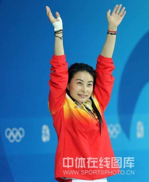 图文-[奥运]女子跳水三米板 郭晶晶奥运完美