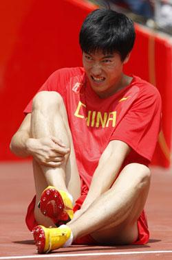 北京奥运会男子110米栏首轮刘翔因伤退出比赛