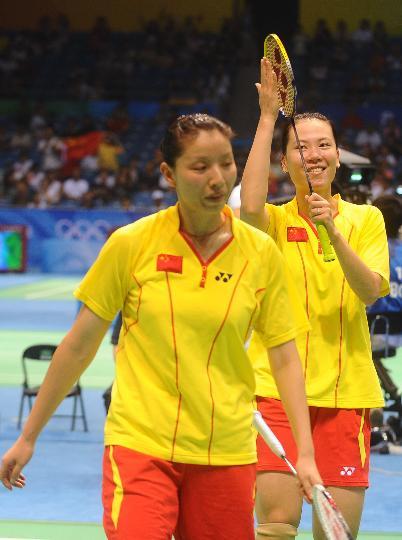 图文-羽毛球女子双打10日赛况 中国组合晋级16强