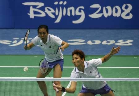 图文-羽毛球女双杨维/张洁雯晋级 韩国两李组合