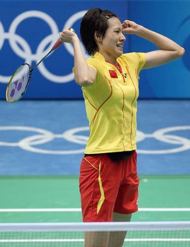 图文-中国锁定羽毛球女单金牌 谢杏芳杀入决赛