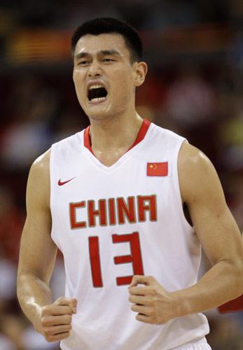图文-[男篮]中国胜德国晋级8强 姚明标志性庆祝
