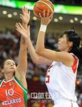 图文-[女篮]中国77-62白俄罗斯 陈楠准确一投