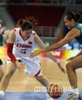 图文-[奥运会]中国女篮VS澳大利亚 卞兰失误了