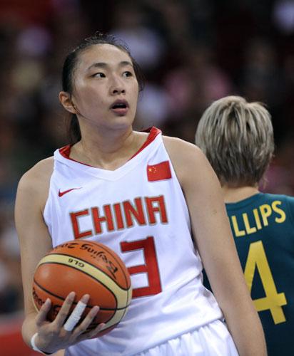 图文-中国女篮56-90澳洲 失望的刘丹