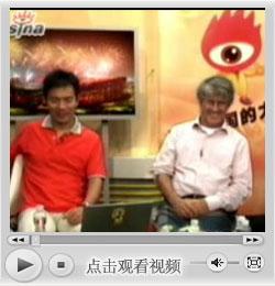黄健翔米卢评国奥:感谢裁判中国足球锻炼人神经