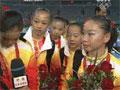 体操女团夺金队员赛后采访 程菲:我不是功臣