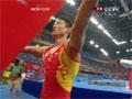 杨威夺金展示国旗