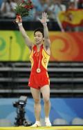 图文-体操男子自由操决赛 小邹凯志气大