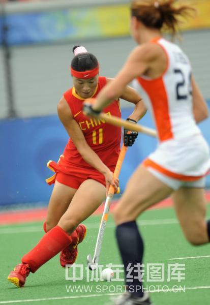 图文-女子曲棍球荷兰vs中国 明知山有虎偏向虎山行