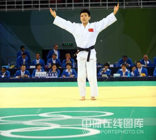 图文-女子柔道57公斤级许岩摘得铜牌 欢庆胜利
