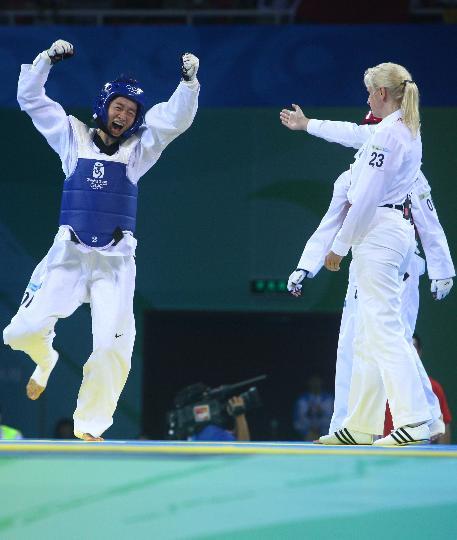 跆拳道女子49公斤以下级