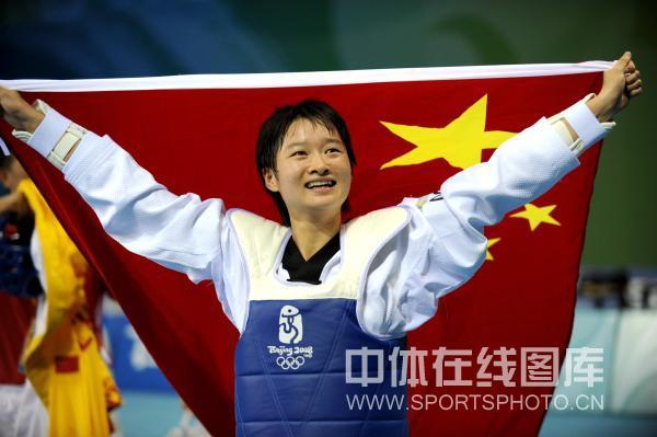 图文-跆拳道女子49公斤级决赛 吴静钰勇夺金牌