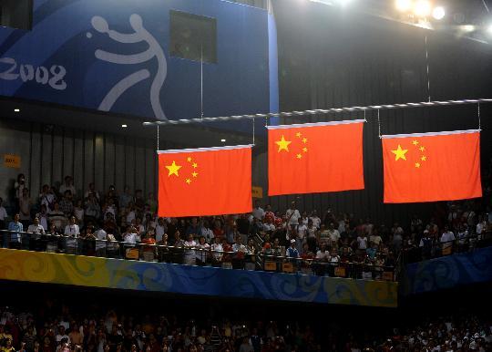图文-乒乓球女单中国包揽金银铜 三面红旗冉冉升起