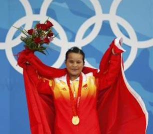 女力士陈燮霞夺举重金牌为中国赢得北京奥运首金