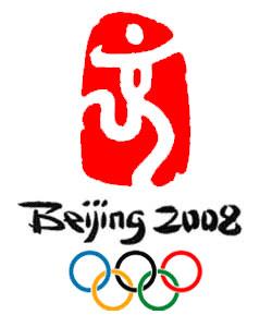 北京奥运会徽揭晓 中国文化与奥运精神结合(图)