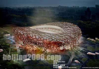 Los gimnasios,El Estadio Nacional