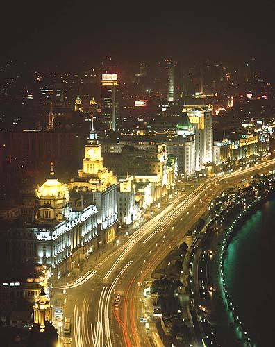 Las ciudades organizadoras,Shanghai