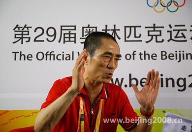 Zhang Yimou : la clôture des JO ne sera pas comme leur ouverture
