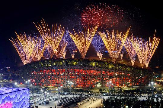 Fin de 16 jours merveilleux à Beijing! Rendez-vous à Londres en 2012