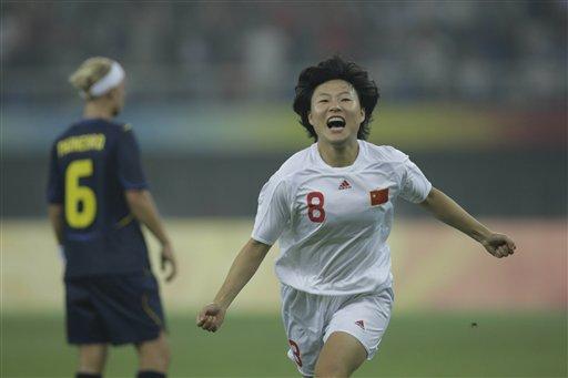 图文-[奥运会]中国女足VS瑞典 徐媛进球欣喜若狂