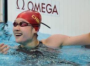 刘子歌破世界纪录夺冠