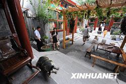 Familienhotels in Beijing