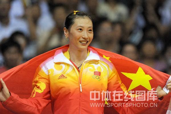 Zhang Ning: Zweimal Olympiasiegerin