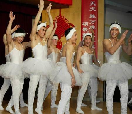 中国男子体操爆笑芭蕾舞