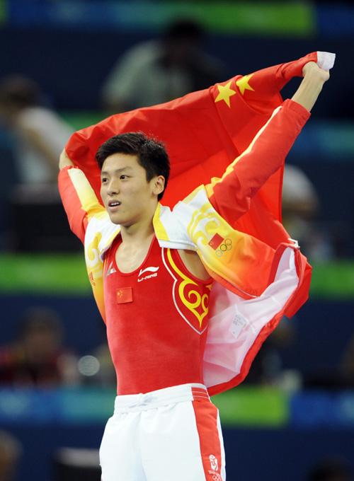 图文-奥运会蹦床项目精彩回顾 身披五星红旗