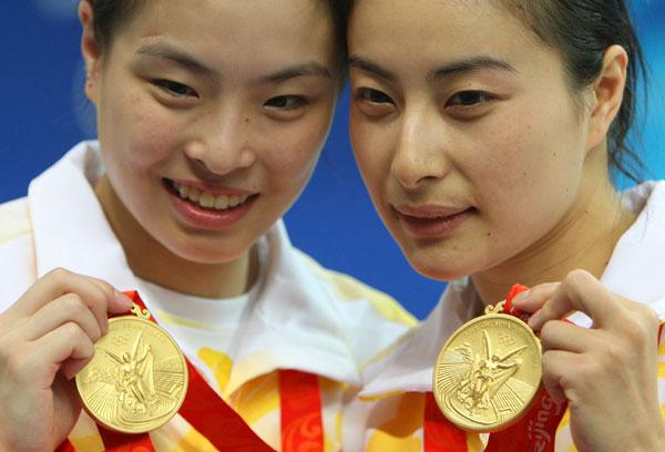 北京奥运10日金牌汇总(14)