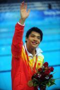 图文-中国金牌英雄榜 第44金:跳水男子3米板何冲