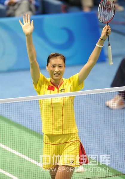 图文-奥运会11日羽毛球女单赛况 感谢现场的观众