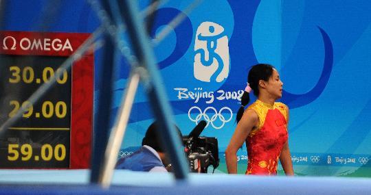 女子蹦床资格赛