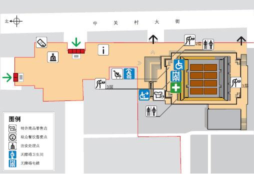 资料图片:北京大学体育馆内部结构示意图