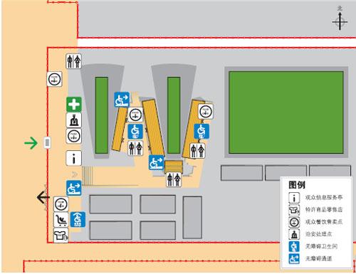 资料图片:奥林匹克公园射箭场内部结构示意图