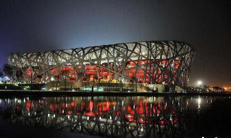 资料图片:国家体育场鸟巢美景--夜景绚丽
