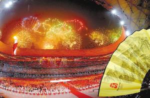 北京十方面获十个满分 好条件下选手赛出最好成绩