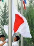 图文-日本奥运代表团举行升旗仪式 升旗手升旗