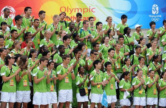 图文-北京08奥林匹克青年营开营 开营仪式现场
