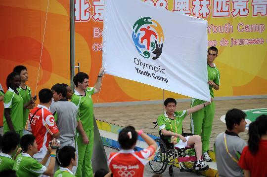 图文-北京08奥林匹克青年营开营 展示奥运旗帜