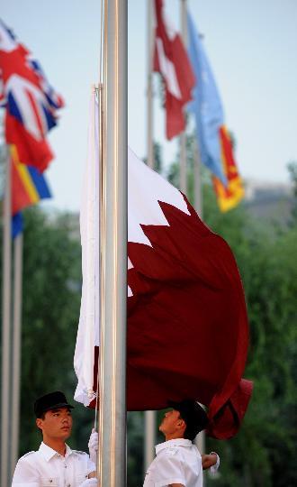图文-各国代表团举行升旗仪式 卡塔尔国旗升旗