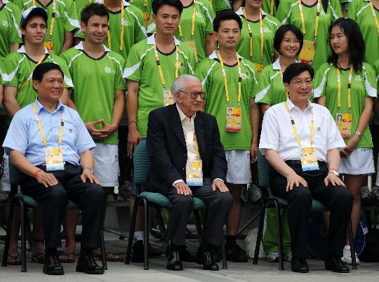 图文-北京2008奥林匹克青年营开营 刘淇出席仪式